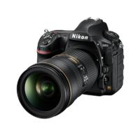 Nikon Digital SLR Camera Model D850 (Lens Kit AF-S VR24-120/4G)